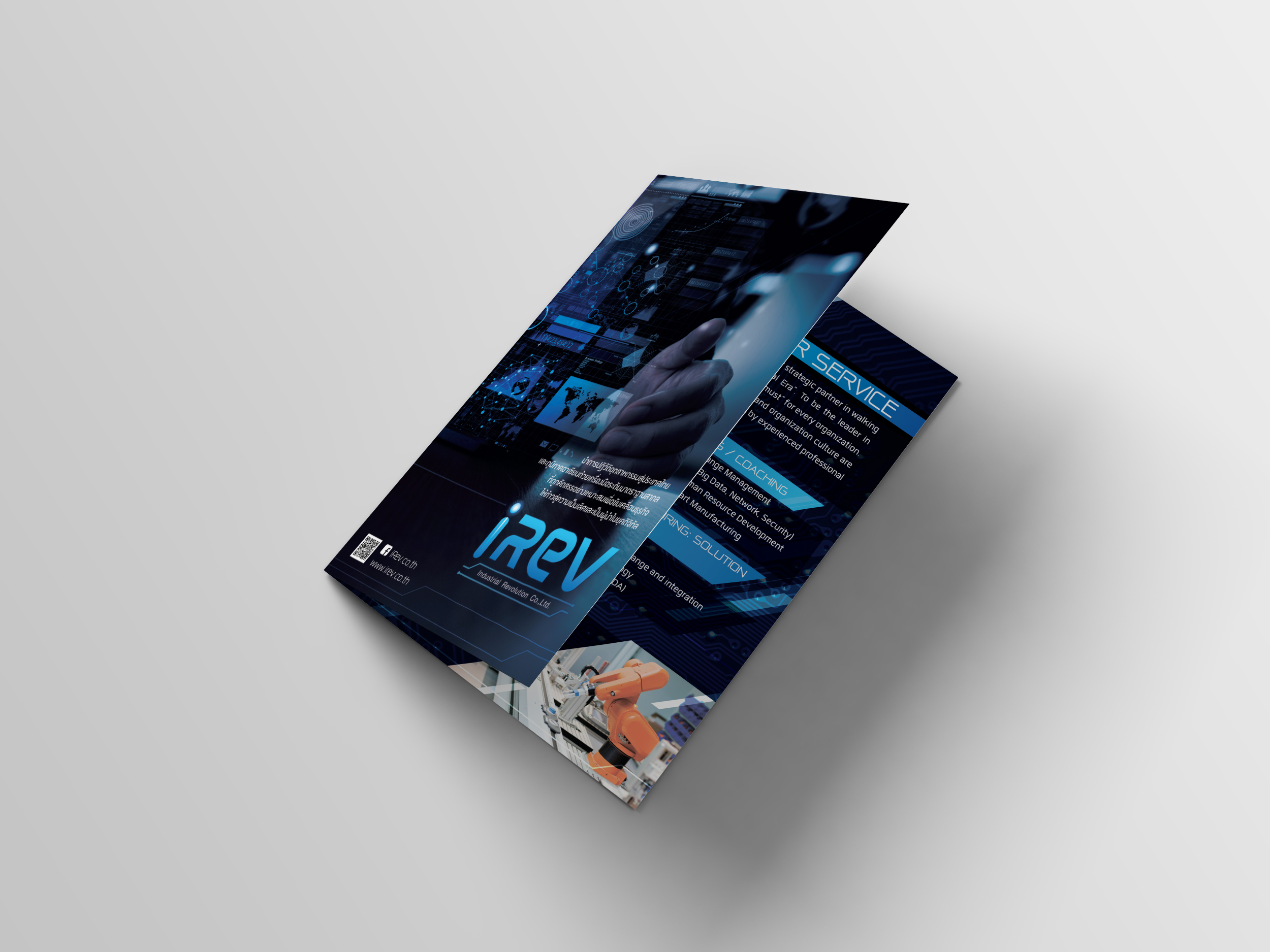 project_item