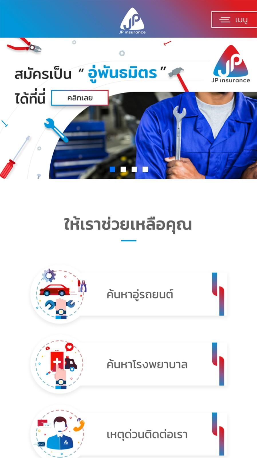 work_item